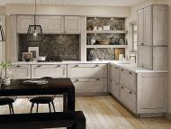 Kraftmaid: Maple Kitchen in Aged Concrete